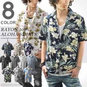 【オープンカラー 半袖 アロハシャツ 全7色】  ●サイズ/cm [M] 着丈:71 身幅:51 肩...
