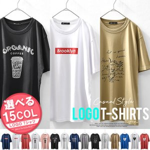 ≪まとめ割≫ メンズTシャツ メンズ Tシャツ 長袖 7分袖...