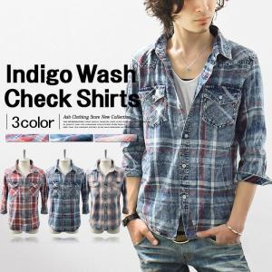シャツ メンズ デニムシャツ チェックシャツ 七分袖 ウエスタンシャツ インディゴ ボタンシャツ ス...