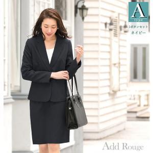 スーツ レディース リクルートスーツ 女性 パンツスーツ スカートスーツ 通勤 ビジネス 就活 面接 大きいサイズ 40代 試着 あすつく|ashblond|02