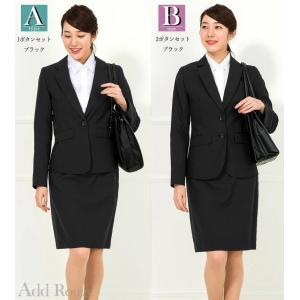 スーツ レディース リクルートスーツ 女性 パンツスーツ スカートスーツ 通勤 ビジネス 就活 面接 大きいサイズ 40代 試着 あすつく|ashblond|11