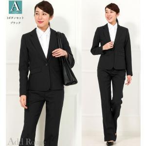 スーツ レディース リクルートスーツ 女性 パンツスーツ スカートスーツ 通勤 ビジネス 就活 面接 大きいサイズ 40代 試着 あすつく|ashblond|12