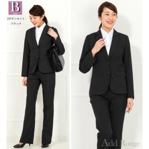スーツ レディース リクルートスーツ 女性 パンツスーツ スカートスーツ 通勤 ビジネス 就活 面接 大きいサイズ 40代 試着 あすつく|ashblond|13