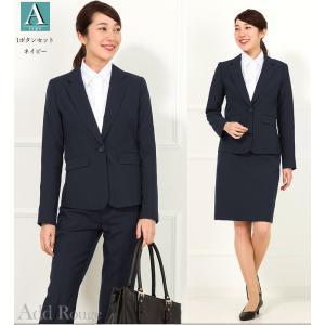 スーツ レディース リクルートスーツ 女性 パンツスーツ スカートスーツ 通勤 ビジネス 就活 面接 大きいサイズ 40代 試着 あすつく|ashblond|15