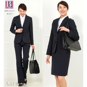 スーツ レディース リクルートスーツ 女性 パンツスーツ スカートスーツ 通勤 ビジネス 就活 面接 大きいサイズ 40代 試着 あすつく|ashblond|16