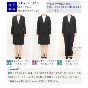 スーツ レディース リクルートスーツ 女性 パンツスーツ スカートスーツ 通勤 ビジネス 就活 面接 大きいサイズ 40代 試着 あすつく|ashblond|20