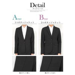 スーツ レディース リクルートスーツ 女性 パンツスーツ スカートスーツ 通勤 ビジネス 就活 面接 大きいサイズ 40代 試着 あすつく|ashblond|06