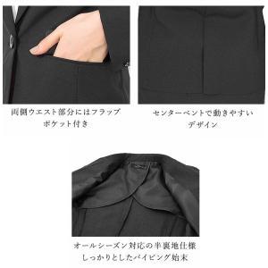スーツ レディース リクルートスーツ 女性 パンツスーツ スカートスーツ 通勤 ビジネス 就活 面接 大きいサイズ 40代 試着 あすつく|ashblond|07