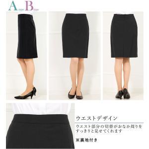 スーツ レディース リクルートスーツ 女性 パンツスーツ スカートスーツ 通勤 ビジネス 就活 面接 大きいサイズ 40代 試着 あすつく|ashblond|08