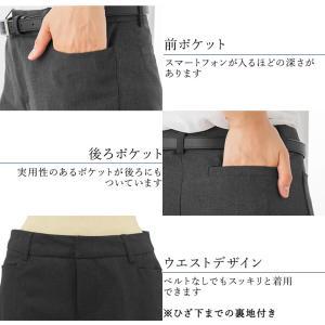 スーツ レディース リクルートスーツ 女性 パンツスーツ スカートスーツ 通勤 ビジネス 就活 面接 大きいサイズ 40代 試着 あすつく|ashblond|10