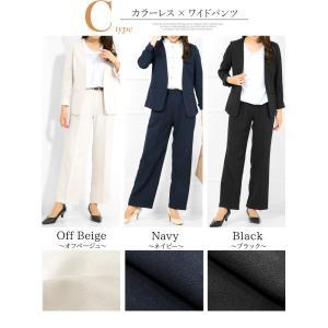 スーツ レディース ビジネススーツ リクルートスーツ テーパードパンツ 通勤 ビジネス 就活 面接 大きいサイズ 試着 あすつく|ashblond|12