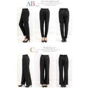 スーツ レディース ビジネススーツ リクルートスーツ テーパードパンツ 通勤 ビジネス 就活 面接 大きいサイズ 試着 あすつく|ashblond|16