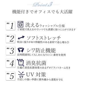 スーツ レディース ビジネススーツ リクルートスーツ テーパードパンツ 通勤 ビジネス 就活 面接 大きいサイズ 試着 あすつく|ashblond|03