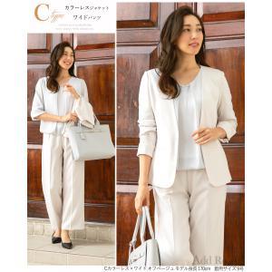 スーツ レディース ビジネススーツ リクルートスーツ テーパードパンツ 通勤 ビジネス 就活 面接 大きいサイズ 試着 あすつく|ashblond|09