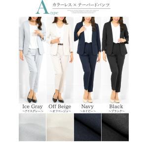 スーツ レディース ビジネススーツ リクルートスーツ テーパードパンツ 通勤 ビジネス 就活 面接 大きいサイズ 試着 あすつく|ashblond|10