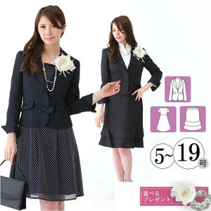 ママスーツ レディース 入学式 服装 母親 入園 卒業式 卒園 七五三 セレモニー フォーマル ワンピース スカート 3点セット 30代 40代 テーラード 大きいサイズ|AddRouge