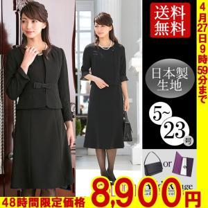 卒業式 服 母 スーツ ブラックフォーマル レディース 40代 洗える ウォッシャブル 喪服 スーツ ワンピース フォーマル 女性 ママスーツ 礼服 試着 あすつく