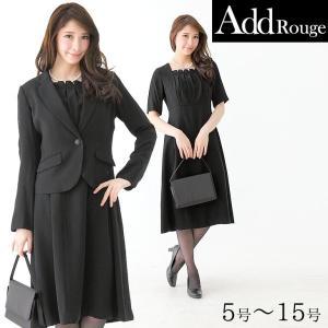 喪服 卒業式 服 母 スーツ ブラックフォーマル レディース 40代 洗える ウォッシャブル スーツ ワンピース フォーマル 女性 ママスーツ 礼服 あすつく|ashblond