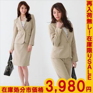 リクルートスーツ 女性 スーツ レディース パンツスーツ ス...
