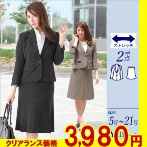 スーツ レディース 七分袖 夏 通勤 ビジネス 就活 面接 ...