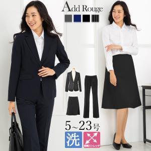 スーツ レディース リクルートスーツ 女性 パンツスーツ スカートスーツ 3点セット ストレッチ 通勤 就活 ビジネス 大きいサイズ 40代 試着 あすつく|ashblond