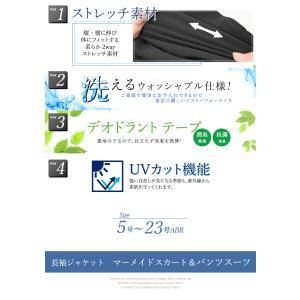 スーツ レディース リクルートスーツ 女性 パンツスーツ スカートスーツ 3点セット ストレッチ 通勤 就活 ビジネス 大きいサイズ 40代 試着 あすつく ashblond 02
