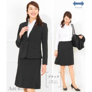 スーツ レディース リクルートスーツ 女性 パンツスーツ スカートスーツ 3点セット ストレッチ 通勤 就活 ビジネス 大きいサイズ 40代 試着 あすつく ashblond 16