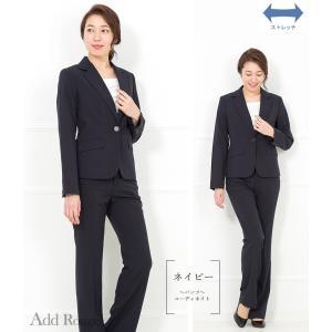 スーツ レディース リクルートスーツ 女性 パンツスーツ スカートスーツ 3点セット ストレッチ 通勤 就活 ビジネス 大きいサイズ 40代 試着 あすつく ashblond 18