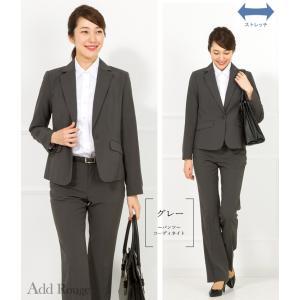 スーツ レディース リクルートスーツ 女性 パンツスーツ スカートスーツ 3点セット ストレッチ 通勤 就活 ビジネス 大きいサイズ 40代 試着 あすつく ashblond 19
