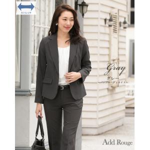 スーツ レディース リクルートスーツ 女性 パンツスーツ スカートスーツ 3点セット ストレッチ 通勤 就活 ビジネス 大きいサイズ 40代 試着 あすつく ashblond 06