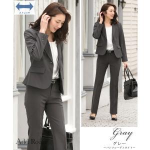 スーツ レディース リクルートスーツ 女性 パンツスーツ スカートスーツ 3点セット ストレッチ 通勤 就活 ビジネス 大きいサイズ 40代 試着 あすつく ashblond 07