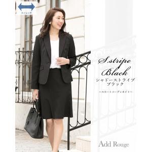 スーツ レディース リクルートスーツ 女性 パンツスーツ スカートスーツ 3点セット ストレッチ 通勤 就活 ビジネス 大きいサイズ 40代 試着 あすつく ashblond 08