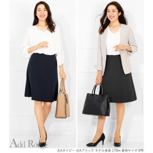 スカート 単品 レディース マーメイドスカート ストレッチ  フレア 洗える 通勤 オフィス 大きいサイズ 小さいサイズ スーツコーディネート|ashblond|12