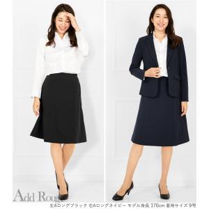 スカート 単品 レディース マーメイドスカート ストレッチ  フレア 洗える 通勤 オフィス 大きいサイズ 小さいサイズ スーツコーディネート|ashblond|14