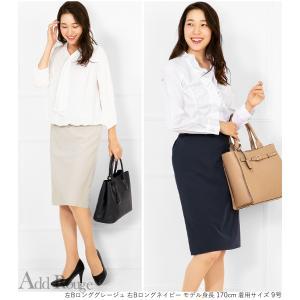 スカート 単品 レディース マーメイドスカート ストレッチ  フレア 洗える 通勤 オフィス 大きいサイズ 小さいサイズ スーツコーディネート|ashblond|17