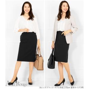 スカート 単品 レディース マーメイドスカート ストレッチ  フレア 洗える 通勤 オフィス 大きいサイズ 小さいサイズ スーツコーディネート|ashblond|18