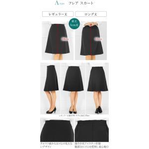 スカート 単品 レディース マーメイドスカート ストレッチ  フレア 洗える 通勤 オフィス 大きいサイズ 小さいサイズ スーツコーディネート|ashblond|09