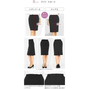 スカート 単品 レディース マーメイドスカート ストレッチ  フレア 洗える 通勤 オフィス 大きいサイズ 小さいサイズ スーツコーディネート|ashblond|10