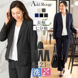 スーツ レディース ビジネススーツ リクルートスーツ ストレッチ テーパードパンツスーツ 通勤 ビジネス 就活 面接 大きいサイズ 試着 あすつく|ashblond