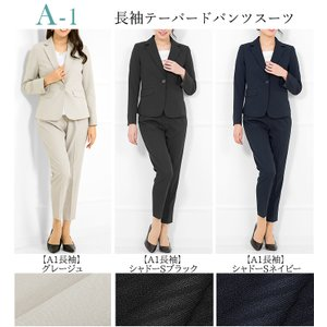 スーツ レディース ビジネススーツ リクルートスーツ ストレッチ テーパードパンツスーツ 通勤 ビジネス 就活 面接 大きいサイズ 試着 あすつく ashblond 15
