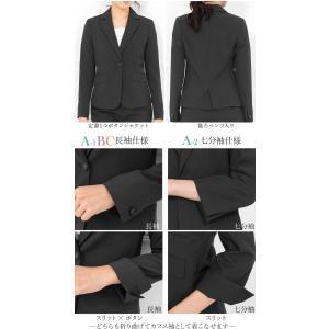 スーツ レディース ビジネススーツ リクルートスーツ ストレッチ テーパードパンツスーツ 通勤 ビジネス 就活 面接 大きいサイズ 試着 あすつく ashblond 10