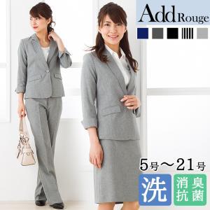 スーツ レディース 七分袖 3点セット 夏 通勤 ビジネス 面接 ジャケット パンツ スカート 大きいサイズ クールビズ 40代 試着 あすつく|ashblond