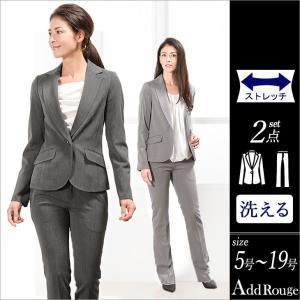 リクルートスーツ 女性 スーツ レディース パンツスーツ 2点セット ストレッチ 通勤 ビジネス 就活 面接 大きいサイズ 小さいサイズ 40代|ashblond