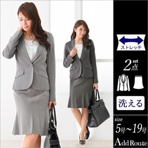 スーツ レディース リクルートスーツ 女性 スカートスーツ ストレッチ 2点セット オフィス 通勤 ビジネス 就活 面接 大きいサイズ 小さいサイズ 40代 |ashblond