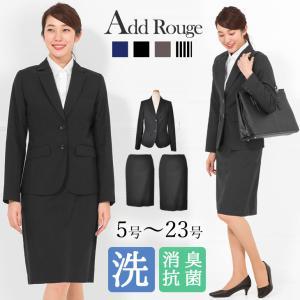 スーツ レディース リクルートスーツ 女性 スカートスーツ 2点セット オフィス 通勤 ビジネス 就活 面接 大きいサイズ 40代 試着 あすつく|ashblond