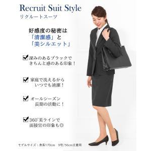 スーツ レディース リクルートスーツ 女性 スカートスーツ 2点セット オフィス 通勤 ビジネス 就活 面接 大きいサイズ 40代 試着 あすつく ashblond 02