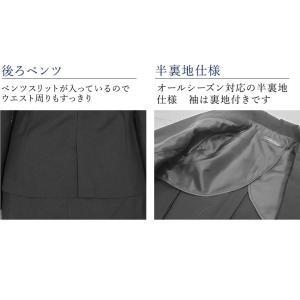 スーツ レディース リクルートスーツ 女性 スカートスーツ 2点セット オフィス 通勤 ビジネス 就活 面接 大きいサイズ 40代 試着 あすつく ashblond 11