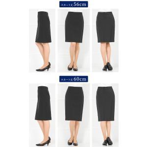 スーツ レディース リクルートスーツ 女性 スカートスーツ 2点セット オフィス 通勤 ビジネス 就活 面接 大きいサイズ 40代 試着 あすつく ashblond 12