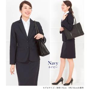 スーツ レディース リクルートスーツ 女性 スカートスーツ 2点セット オフィス 通勤 ビジネス 就活 面接 大きいサイズ 40代 試着 あすつく ashblond 15