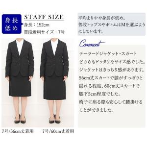 スーツ レディース リクルートスーツ 女性 スカートスーツ 2点セット オフィス 通勤 ビジネス 就活 面接 大きいサイズ 40代 試着 あすつく ashblond 19